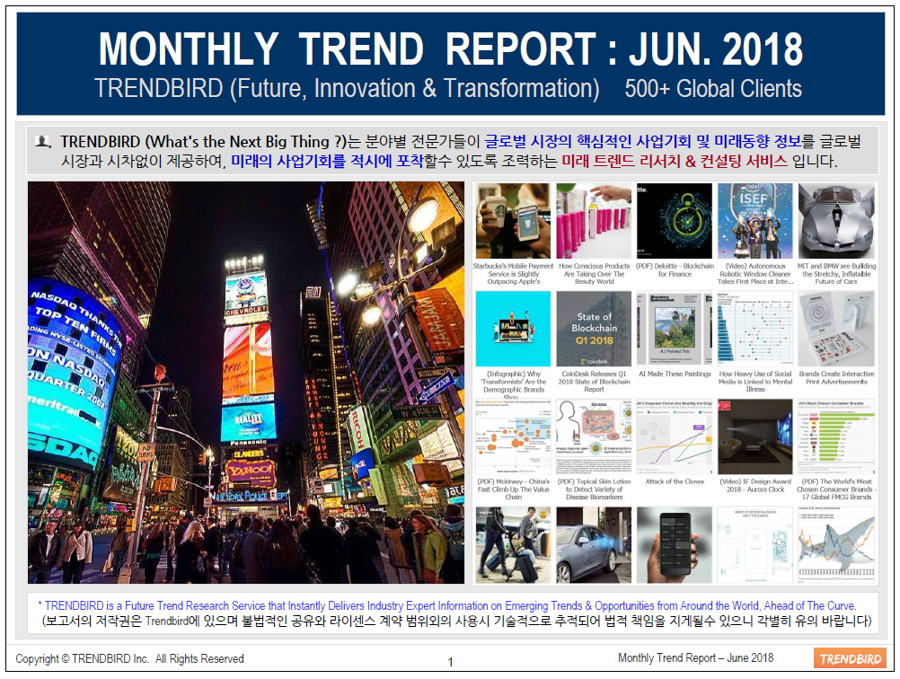 TRENDBIRD (What's the Next Big Thing ?) : Monthly Trend