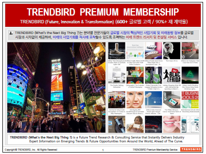 TRENDBIRD (What's the Next Big Thing ?) :