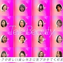 (Video) Shiseido App TeleBeauty Applies Virtual Makeup for Telecommuting Women
