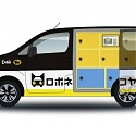 (Video) RoboNeko : Driverless Courier Deliveries Launched in Japan Next Year