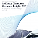 (PDF) Mckinsey - China Auto Consumer Insights 2019