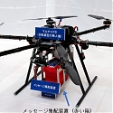 Japan's KDDI Leverages Drone to Bring Connectivity to Remote Areas