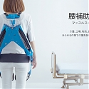 (Video) Wearable Power-Assist Device Goes on Sale in Japan