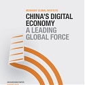 (PDF) China's Digital Economy : A Leading Global Force