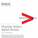 (PDF) Accenture - Charting China's Digital Destiny
