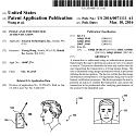 (Patent) Amazon Wants the Patent for Pay-By-Selfie