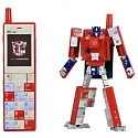 (Video) Transformers Reclaims Long-Lost Retro Appeal with Infobar Mobile Phone Project