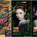 D2C Brand Perfect Diary is Disrupting China's Beauty Market