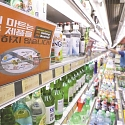 Massive Boycott of Japanese Products Underway in Korea