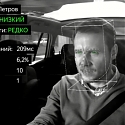 How Yandex.Taxi is Using Automation to Detect Drowsy and Dangerous Drivers