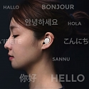 Mymanu Clik Wireless Earbuds Translates Up To 37 Languages in Real Time