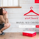 Japan's Fashion Rental Service AirCloset Snags $8M