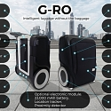 (Video) G-RO: Revolutionary Carry-on Luggage