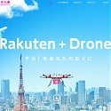 (Video) Rakuten's New Drone Delivery Service for Golfers