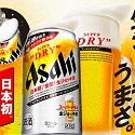 Asahi Super Dry Delivers Full Draft Beer Experience in a Can
