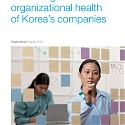 (PDF) Mckinsey - Screening The Organizational Health of Korea's Companies